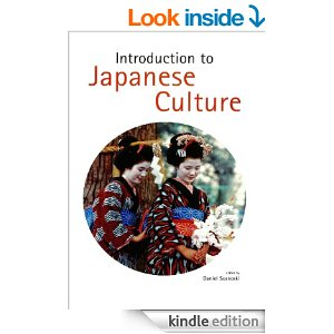 Intro to Japanese Culture