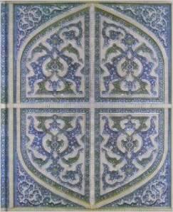 Peter Pauper Press Persian Splendor journal