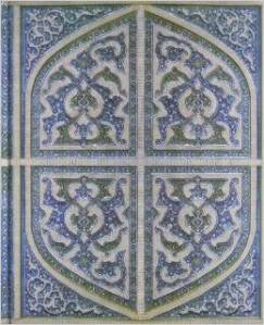 Peter Pauper Press Persian Splendor journal